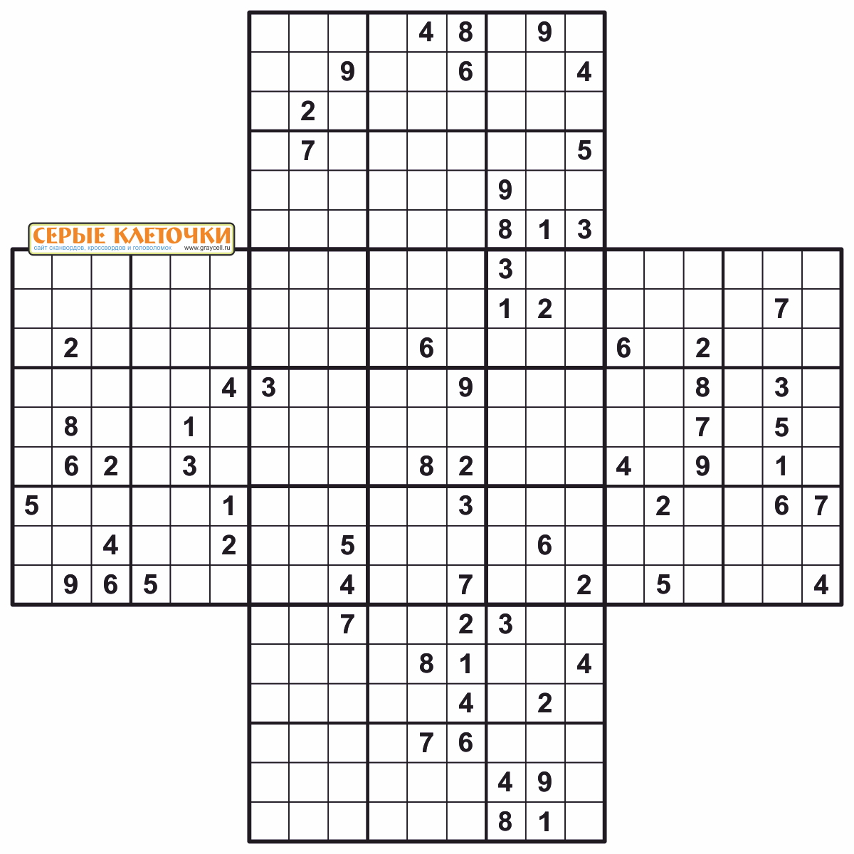 naked crossword