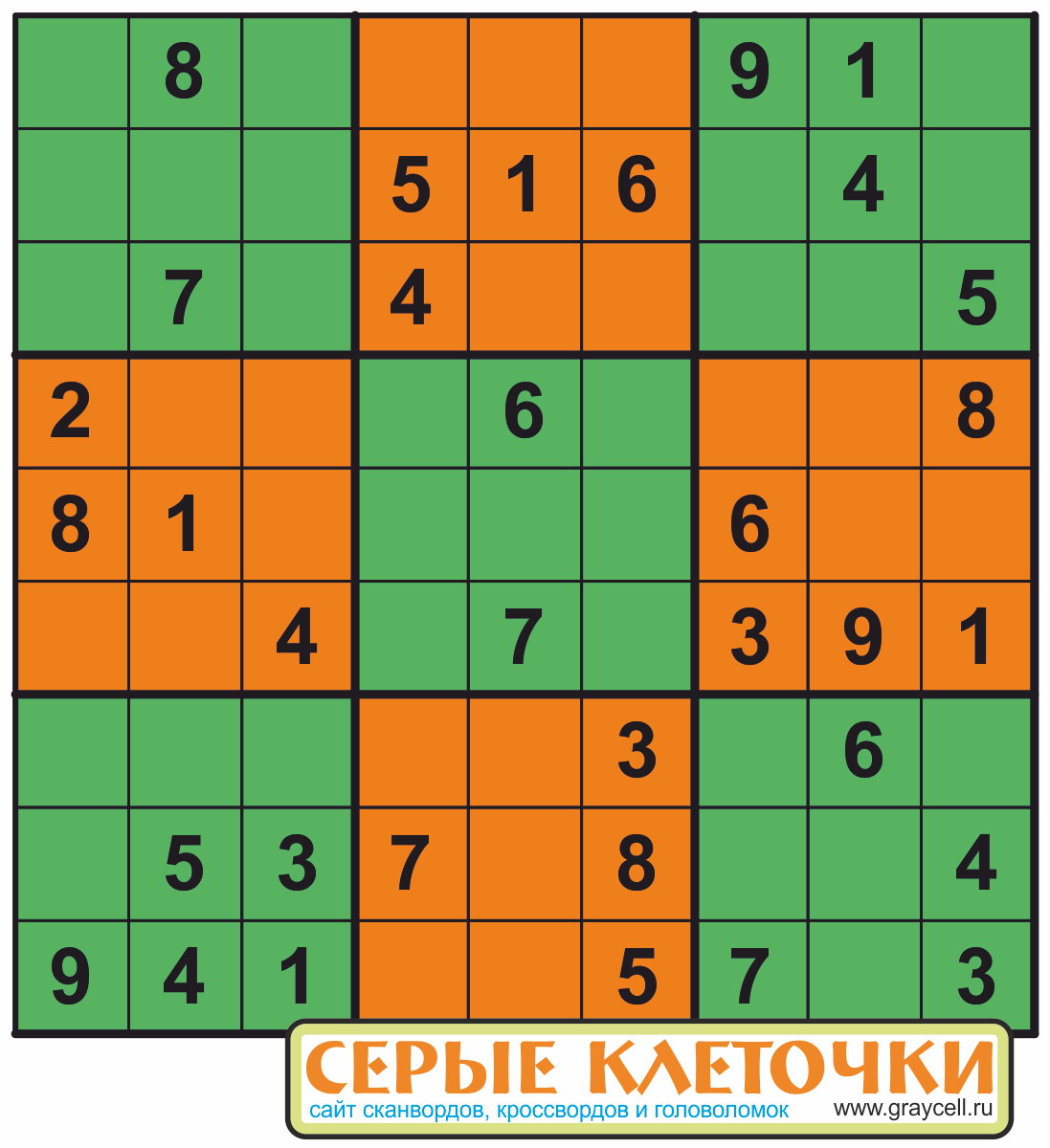 sudoku research papers With sudoku, the natural thing to  many research papers have been written about the efficient encoding of specific constraints and other gadgets, but in this post,.