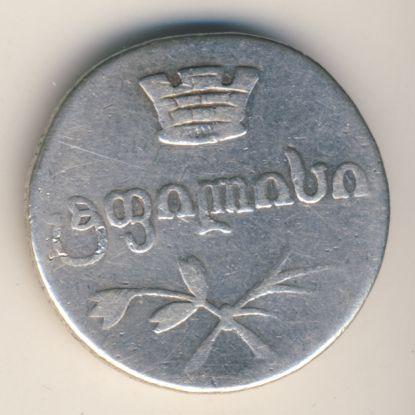 Персидская монета 4 буквы награды третьего рейха цена купить