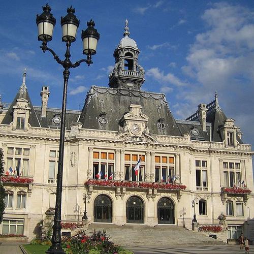 Орт во Франции из 5 букв